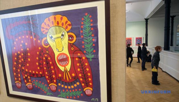 Картини Марії Примаченко оживуть в мультсеріалі