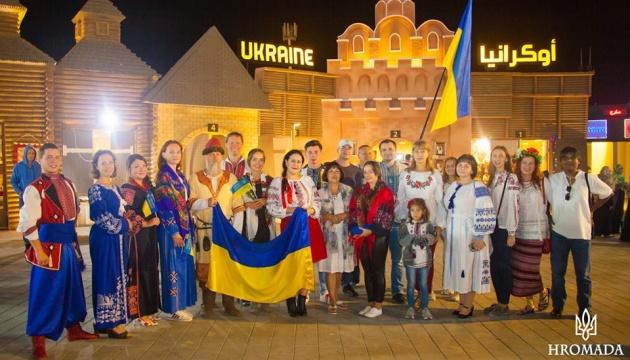 Українці в ОАЕ яскраво представили Україну на Параді націй в Абу-Дабі