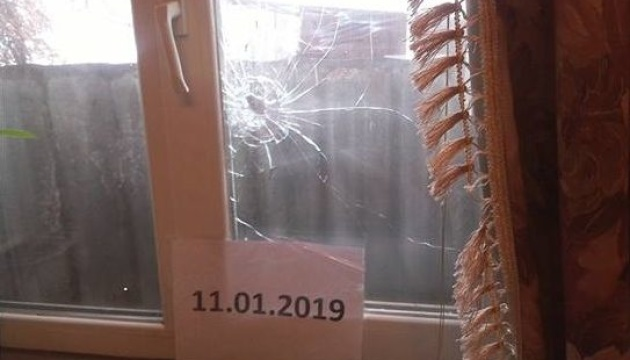 Окупанти обстріляли у Чермалику житловий будинок — СЦКК