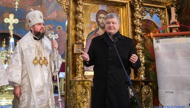 На всю жизнь запомню свои ощущения с Объединительного собора - Порошенко