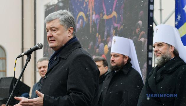 Президент: Украинская независимость укрепилась с созданием ПЦУ
