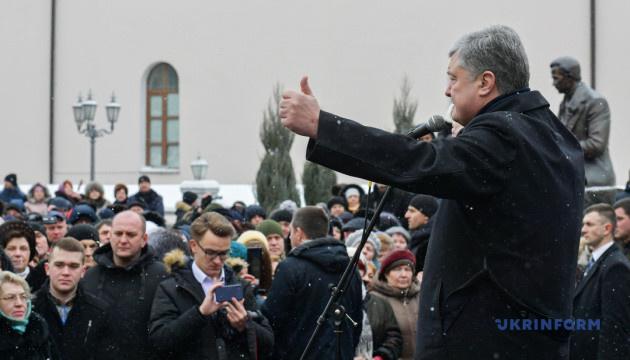 Никто не может остановить украинцев, которые строят свое государство – Порошенко