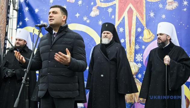Прем'єр: Право на створення ПЦУ — ще один крок ствердження незалежності України