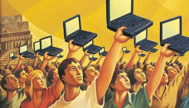 Інструменти електронної демократії: чи варто збільшувати масштаби?