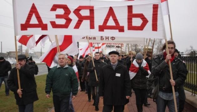 Опозиційна партія Білорусі вимагає обмежити трансляцію російських телеканалів