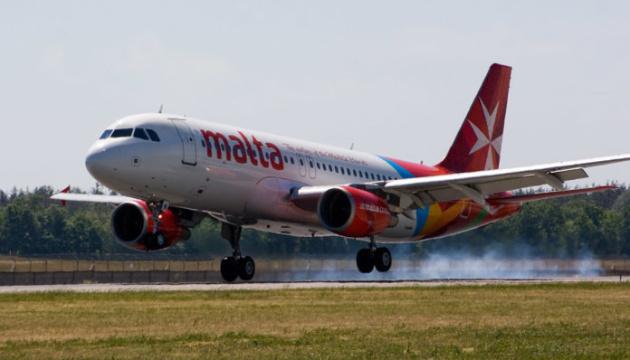 Air Malta вдвое увеличит количество рейсов в Украину