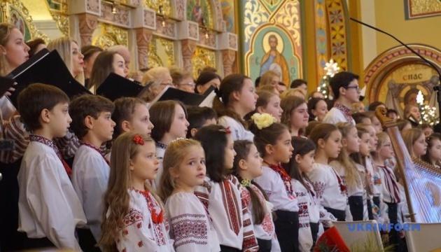 Украинский хор спел рождественские колядки в Нью-Йорке