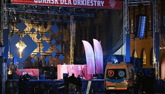 Нападение на мэра Гданьска: градоначальника ударили ножом во время концерта на сцене