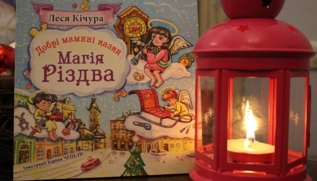Во Львове разработали книжки с картинками для слепых детей