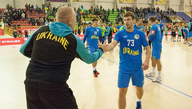 Гандбол: збірна України два домашні матчі відбору ЧЄ-2020 проведе в Києві