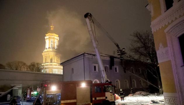 Пожежа в Лаврі: підозрюваного затримали