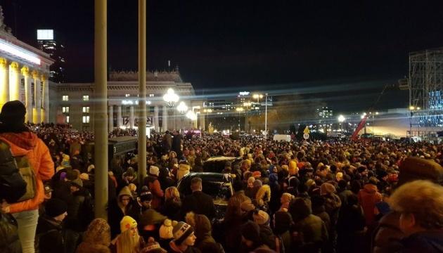 Вбивство мера Гданська: Поляки масово виходять на мітинги проти ненависті