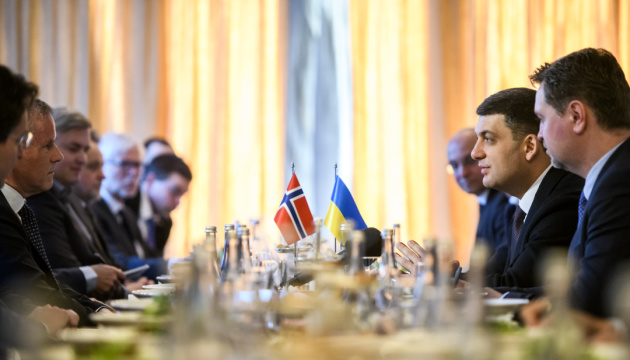 Ukraine, Norway to strengthen economic cooperation – Groysman