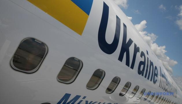 МАУ літатиме з Києва до Торонто частіше з червня