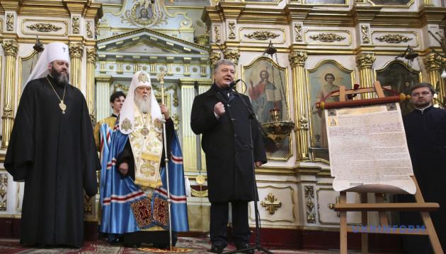 Обіцянки політиків про негайний мир означають капітуляцію перед РФ - Порошенко
