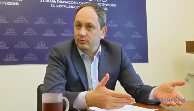 Росія щороку вивозить з ОРДЛО вугілля на понад $280 мільйонів - Черниш