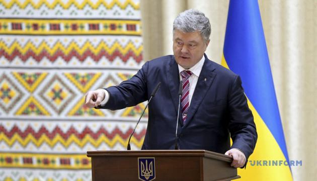 Вибори будуть демократичними попри спроби Кремля вплинути на них - Порошенко