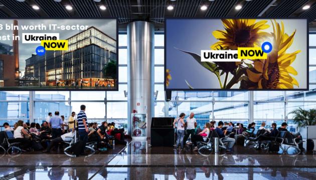 Український стратегічний наратив: «матчастина»