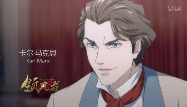 Китайці створять аніме-серіал про Карла Маркса