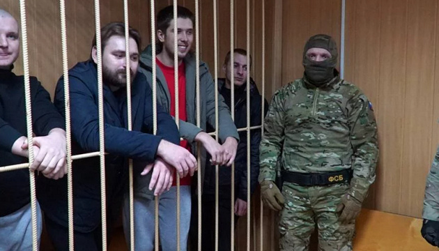 EU may impose sanctions on Russia for capture of Ukrainian sailors
