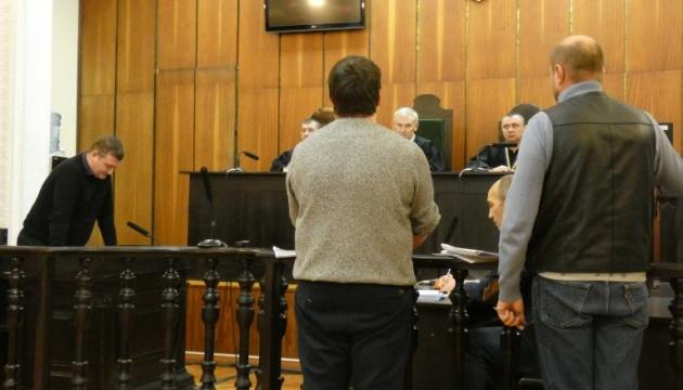 Суд арештував майно провайдера за порушення авторських прав ТРК