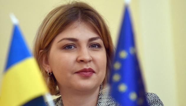 Правительство уполномочило Стефанишину подписать с ЕС пять дополнительных соглашений