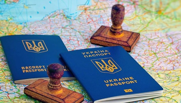 Ukraine abolishes visas for citizens of six countries