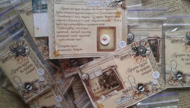 На Кіровоградщині з'явиться музей ґудзиків