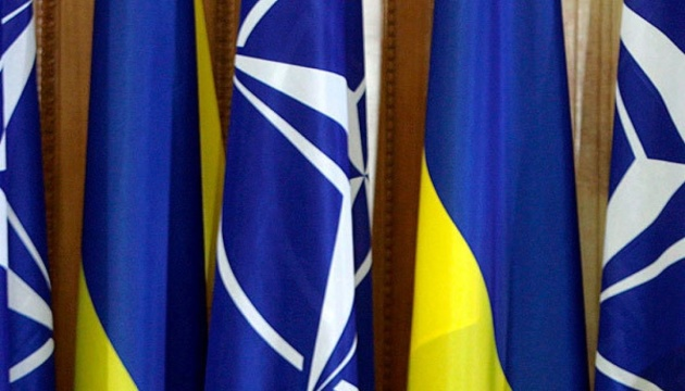 NATO to maintain presence in Black Sea region, continue cooperation with Ukraine