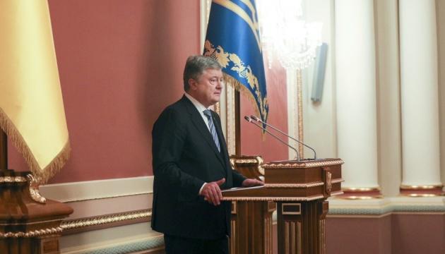 Porochenko : L'Ukraine met en œuvre les réformes les plus importantes de son histoire