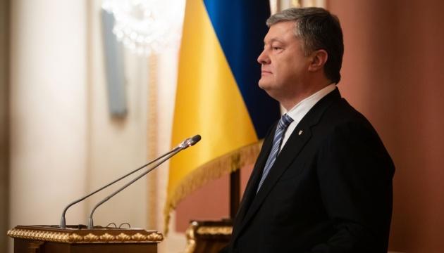 За 4 роки інвестори побудували в Україні 207 нових заводів - Президент