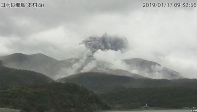 В Японії сталося виверження вулкана