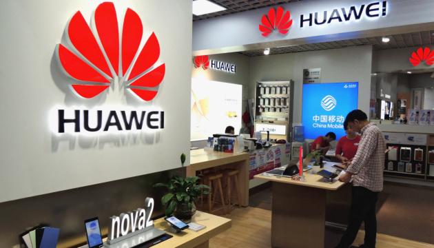 Штати тимчасово дозволи вести бізнес з китайською компанією Huawei