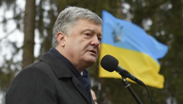 Poroshenko to attend Unity Day celebration tomorrow