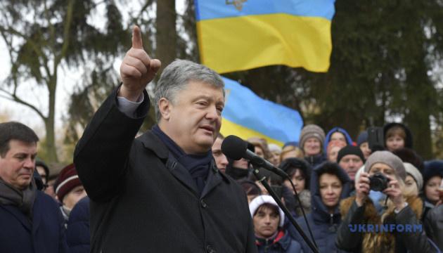Приоритетом 2019 года будет повышение соцстандартов - Порошенко
