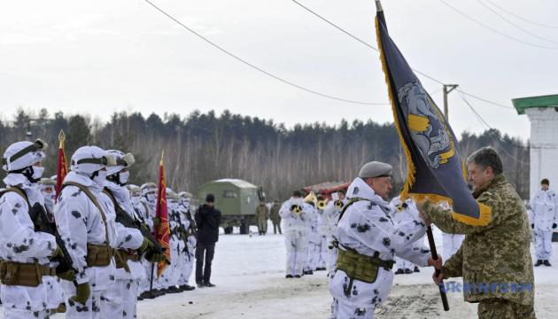 Порошенко підписав указ про емблему, символ і прапор Сил спецоперацій