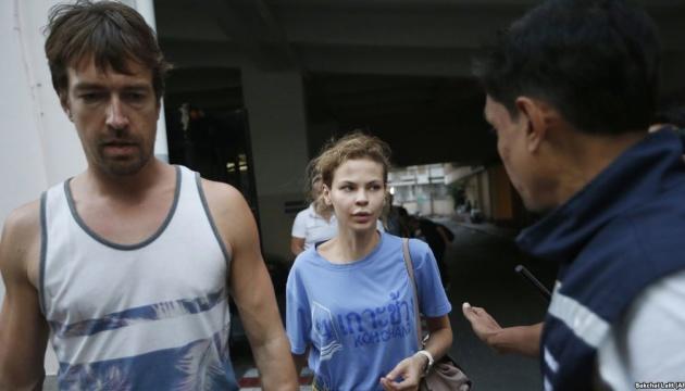 Депортованих з Таїланду Рибку і Леслі затримали у Москві - ЗМІ