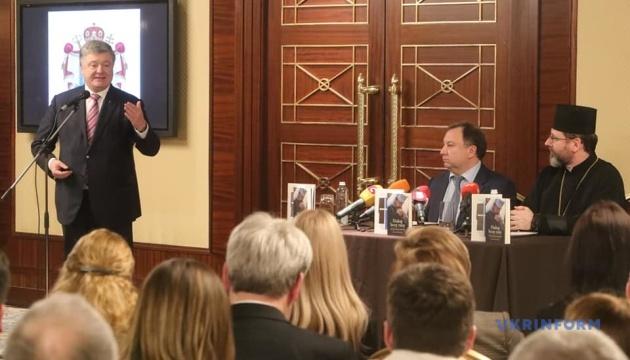 Порошенко закликав українців молитися і боротися за єдність