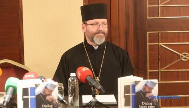 У Києві презентували книгу глави УГКЦ Святослава Шевчука