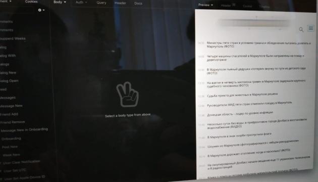Кіберполіція викрила двох хакерів, які вчиняли DDoS-атаки на українські сайти