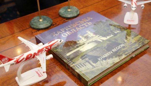 У Харкові презентували нові авіарейси до Рима й Мілана
