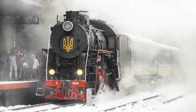 На Водохреще Київ можна буде побачити з вікна ретропоїзда