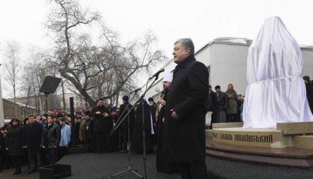 Poroshenko unveils monument to Lypkivsky in Cherkasy