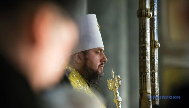 Епіфаній освятив воду у Йорданському озері в Києві
