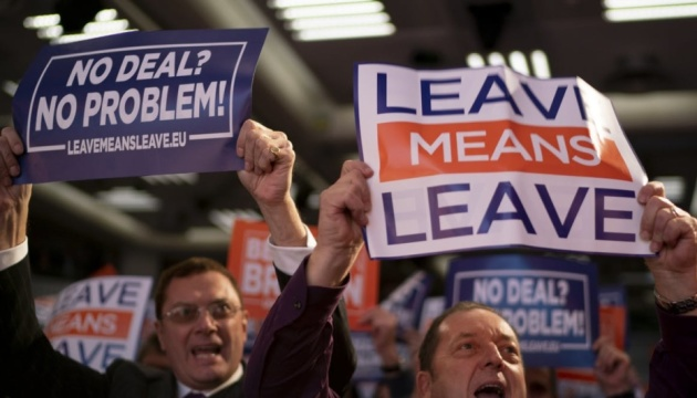 У Лондоні почубилися прихильники та супротивники Brexit