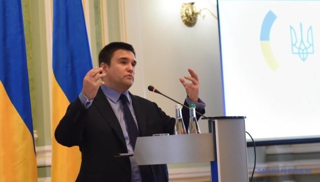 Климкин обсудит в Брюсселе усиление санкционного давления на РФ
