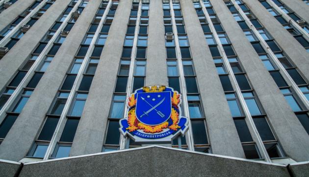 У міськраді Дніпра проводяться обшуки — прокуратура