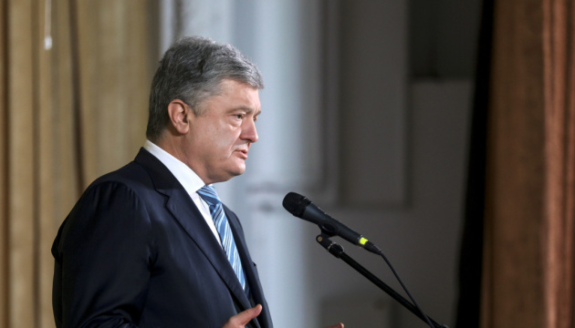 Poroshenko hopes that Knesset will recognize Holodomor as genocide