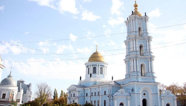 В Сумах у Спасо-Преображенському кафедральному соборі стався вибух