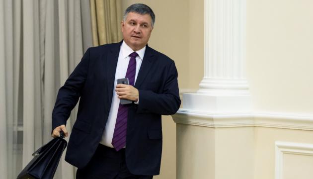 Переяславська трагедія: Аваков підтвердив, що підозрювані копи не пройшли переатестацію